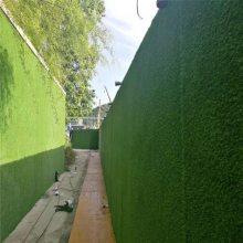 仿真草坪材质 室内墙仿真草 假草皮足球场施工