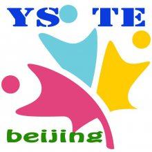 2020北京国际少儿体育教育展览会