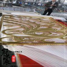 酒店铝雕屏风定制 会所铝雕镂空花格 镂空雕花中式不锈钢屏风隔断