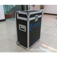 江西铝合金仪器设备箱 ,拉杆箱