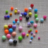 塑料弹珠 糖果色无孔pp圆珠子 塑料实心珠 益智玩具珠 幼教玩具珠