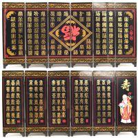 实木仿古小屏风桌面装饰摆件中国风镂空收纳展示置物架工艺品包邮