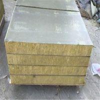 宿州促销岩棉复合板 立丝砂浆岩棉板厂家
