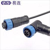 塑料防水对接插头插座Z108-2/3/4/5/6/7/8P芯接头 电缆连接器