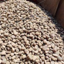 苏州鹅卵石批发 变压器专用鹅卵石鹅卵石4-8mm供应