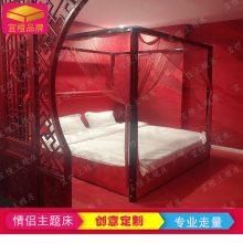 厂家特色床定制中式婚床合欢情趣床震动床夫妻成人电动动态床豹图情趣衣主题图片