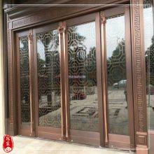 酒店装饰咖啡红不锈钢门框门套加工 咖啡红拉丝装饰不锈钢板材