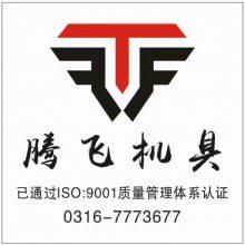 霸州市康仙庄腾飞通信线路工具厂