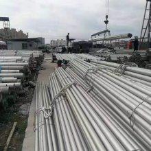 720*10 SS304焊接不銹鋼管 不銹鋼工業焊管 工業流體管道
