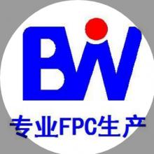 深圳市栢旺电子有限公司