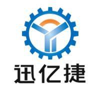 深圳市迅亿捷自动化设备有限公司