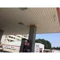 集成工程铝扣板 燃气站长条铝合金扣板吊顶 厂家特价