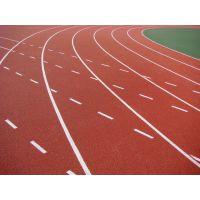 四川 学校运动场铺装材料-透气型塑胶跑道,价格是多少钱