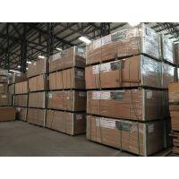 fsc认证中纤板-富可木业代理商-fsc认证中纤板厂家