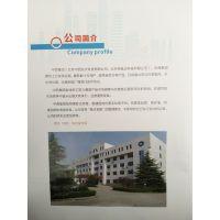 中西 网络测试仪 型号:JR03-NT905 库号:M404695