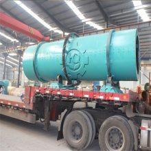 华强重工有机肥成套设备厂供有转鼓造粒机,有机肥生产线有机肥加工设备干燥均匀。