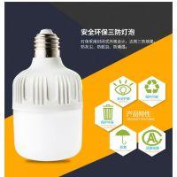西安LED声控灯 感应灯生产厂家 陕西昕诺飞照明