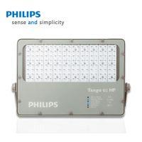 飞利浦LED投光灯Tango BVP281 120W瓦 场地照明/工业照明