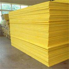 质量好玻璃棉丝绵板 保温板 内墙隔断新型玻璃棉