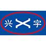 洛阳兴宇软轴控制器有限公司