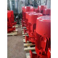 机组稳压泵组 高压消防泵XBD14.2/12.4-80-350A喷淋泵 消火栓泵 喷淋泵 稳压设备