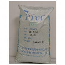 PBT 江苏三房巷 G0 阻燃 注塑级 塑料阀 口袋 专用工程塑料