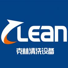 济南克林自动化设备有限公司