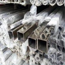 供应外径19*19*1.2毫米不锈钢方通多少钱一支 304方管