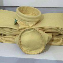 除尘器滤袋 氟美斯材质滤袋 除尘器布袋