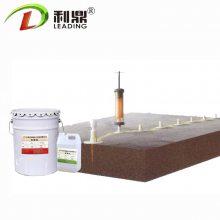 水泥地面防渗、加固材料 细微裂缝灌注胶加固材料 地面裂缝修补加固材料