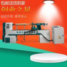 全自动数控木工车床 多功能 外形加工高效率 至诚服务