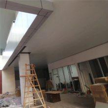 图书馆幕墙氟碳铝单板 造型铝单板吊顶安装技巧