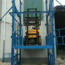 永川区导轨式液压升降机价格 工厂电动液压货梯 货物提升机 国内优质供应商