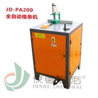 厂家供应铝型材切割机切角机多功能自动格条机铝合金小型自动格条