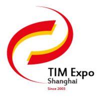 2019第十七届上海国际保温、防水材料与节能技术展览会