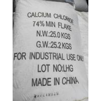 供应济南工业级氯化钙 融雪剂氯化钙 74%-94%高含量 现货供应