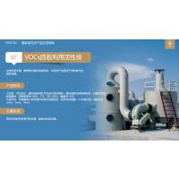 溶剂回收木质柱状活性炭价格便宜