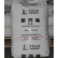 医用级PP上海石化m250e 中空级挤出级吹塑级透明级聚丙烯