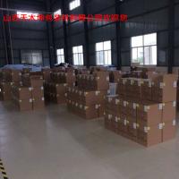 山西天木坤包装材料有限公司