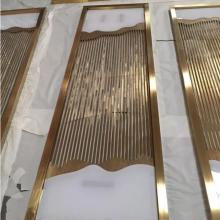 供应屏风隔断厂家,装饰不锈钢花格厂家订制