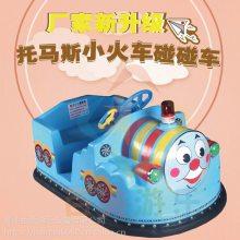 通知通知,青海广场新上启航飞机儿童电动碰碰车玩具车都是新款车子