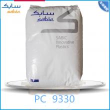 供应抗老化耐低温无卤阻燃聚碳酸酯/PC 9330/耐候性阻燃性PC 9330