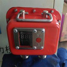 矿用本安型数字压力计YHY60型 单通道压力计