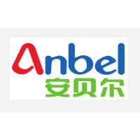 中山市安贝尔塑胶制品有限公司