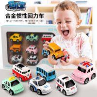 儿童合金回力车玩具车套装男孩耐摔惯性小汽车 宝宝小车1-3岁