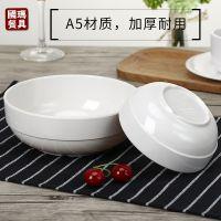 日韩式仿瓷碗餐具密胺碗塑料碗白色大碗汤碗拉面碗米饭碗