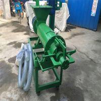 环保型挤粪机 有机肥原料脱水机 粪便的固液分离机厂家直销