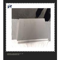 1100度硅酸钙保温防火硅钙板