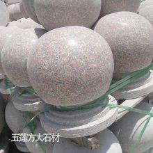 200*20厚芝麻灰光面花岗岩,200*50厚芝麻灰烧面花岗岩价格