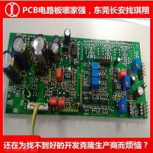 pcb打样费用-琪翔电子线路板制造制造-云浮pcb打样